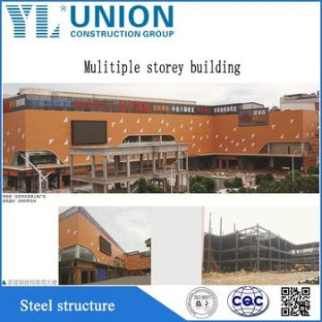 large size low cost prefab steel structure building for supermarket