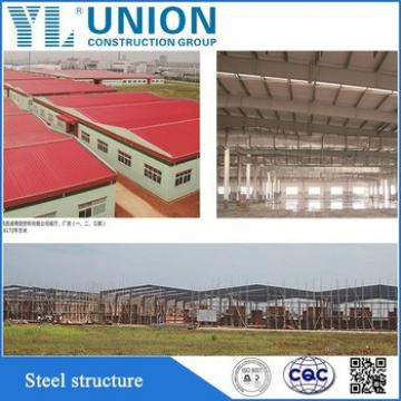 Large space pre-engineered steel building