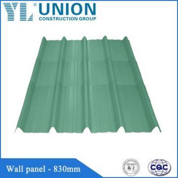 high quality decorative wall panel, decorative wall panel