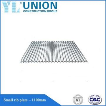 Galvanized steel ribbed plate