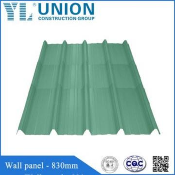 Galvanized Steel Prefabricated Panel for Building's Wall