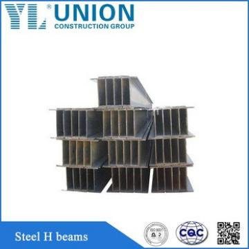 hot rolled steel h beam with best price high qulity