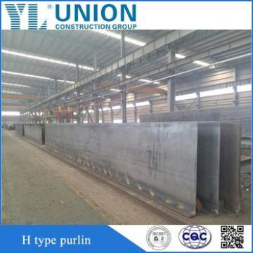 Buy galvanised steel i beam /h beam s275 - Qingdao XGZ Steel