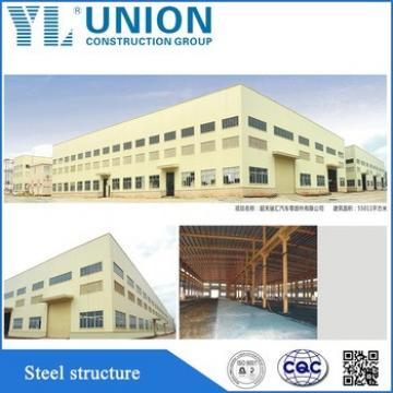 steel structure fabrication factory
