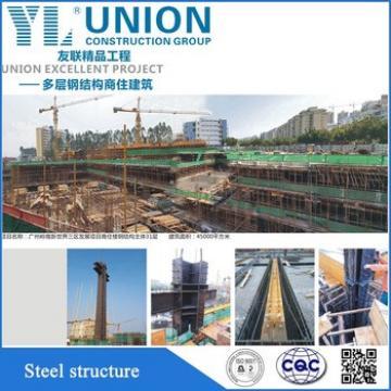 design steel building/steel fabricated buildings