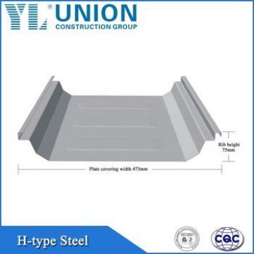 roof al-mn-mg standing seam board
