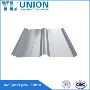 New Style High Quality galvanized corrugated roofing tile steel plate