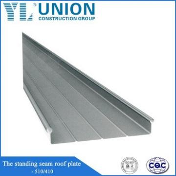 Standing seam metal roofing panels-510/410