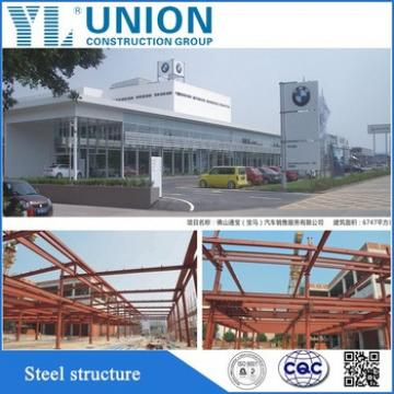 Prefabricated iron steel structure building for car parking