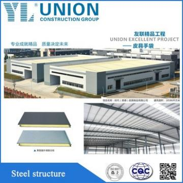 prefabricated light steel structure building workshop,structure steel fabrication