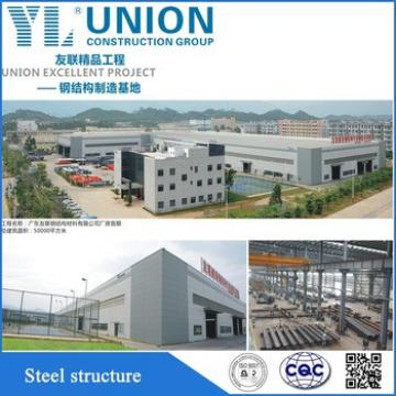 Pre-engineering structure steel fabrication