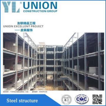Accurate operation industrial structural steel fabrication factory