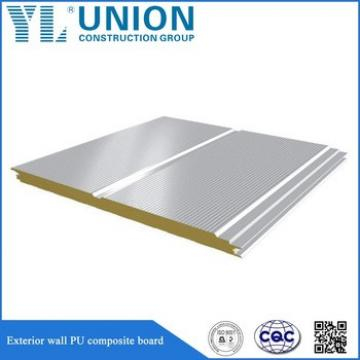 polyurethane foam galvanized steel colorful sandwich panel roof sheet