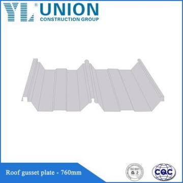 Galvanized roofing sheet/Floor decking plate