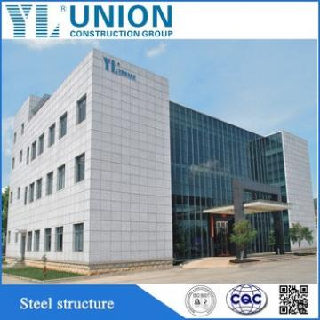 customized structure steel building,our own office building