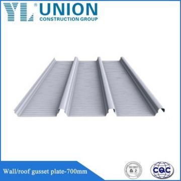color coated galvanized iron roofing sheets