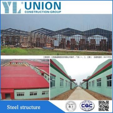 curved prefabricated steel structure workshop building