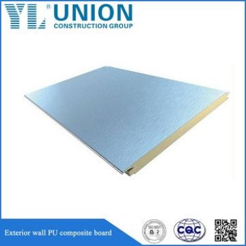 Polyurethane Corrugated Eps Lock Seam Sandwich Vinyl Roof Panel