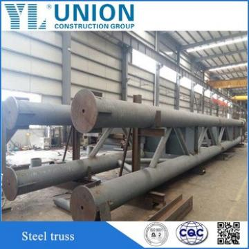 chrome moly alloy steel pipes