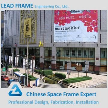 prefab steel structure space frame for shopping mall