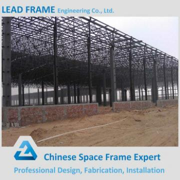 Easy Assembly Prefabricated Arch Steel Building