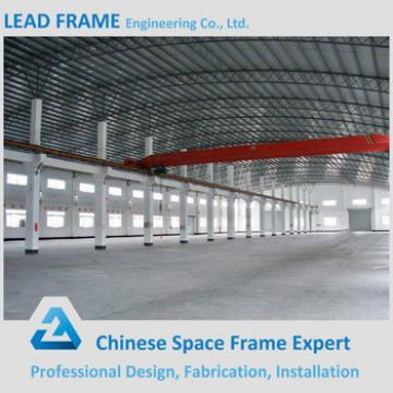 Steel Construction Factory Building From China Supplier