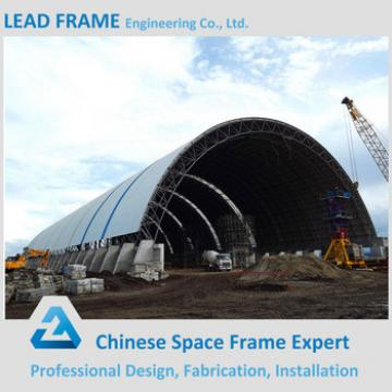 Eco friendly long span steel space frame coal shed for power plant