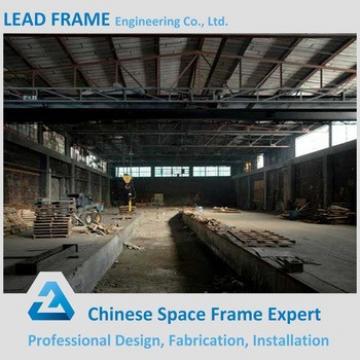 high quality prefab arched roof steel warehouse