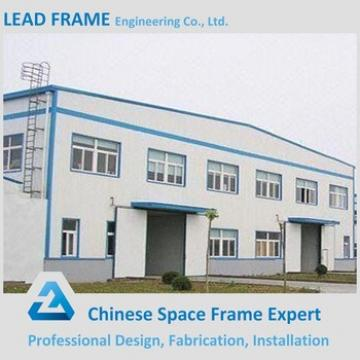 easy quick assemble prefabricated curved steel building warehouse