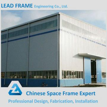 Economical arched steel frame warehouse