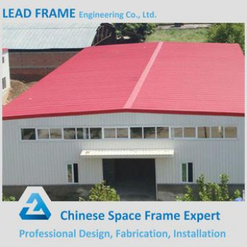 Low Cost Steel Structure Prefab Factory Building for Sale