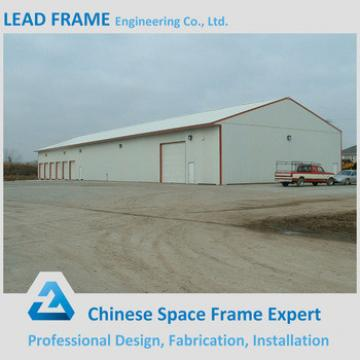 Stainless Metal Arched Roof Warehouse