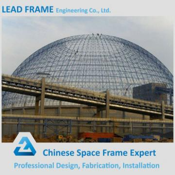 Pre-engineering dome space frame for steel coal shed