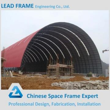 Steel space frame barrel shell storage shed for power plant