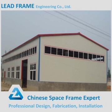 China Prefab Structural Steel Fabrication Steel Structure Shed