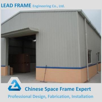 economical prefabricated curved steel building warehouse