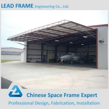 Lightweight space frame arch hangar for plane