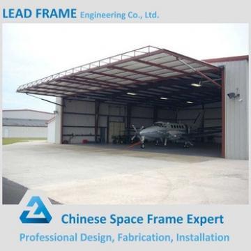 Long Span Light Frame Steel Arch Hangar