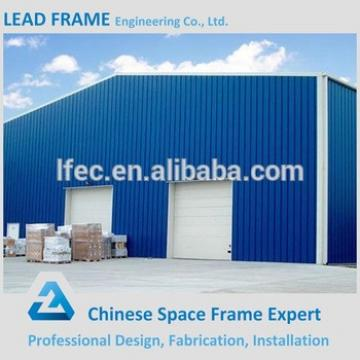 Low Cost Prefab Warehouse for Factory Storage