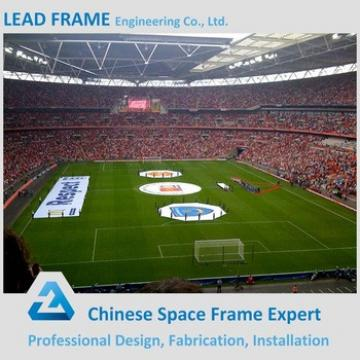 Space Frame of Mudanjiang Agricultural Reclamation Cultural and Sports Center in Heilongjiang