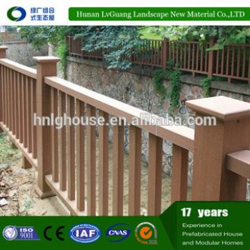Popular cheapest modern WPC wooden railing