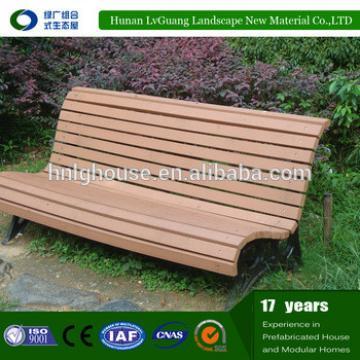 High quality waterproof WPC garden bench wooden slats