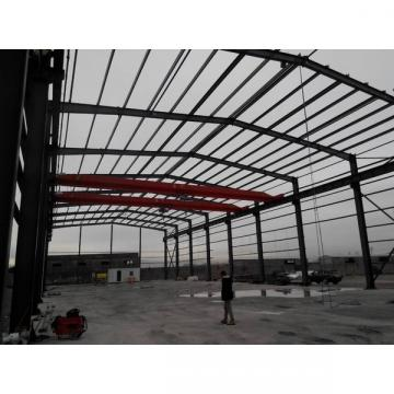 Metal frame steel structure rice plant