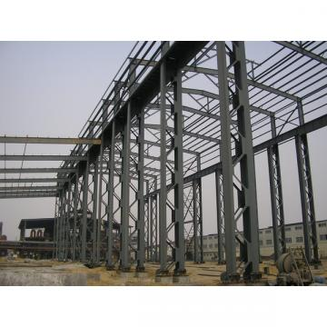 Portable Steel structure prefabricated rice plant