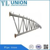 round roof light weight steel truss design