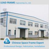 Prefabricated Large Span Steel Warehouse Structure
