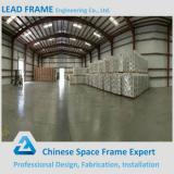 High Quality Good Security Steel Warehouse Structure