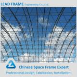 Light weight steel space frame swimming pool roof cover