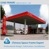 Galvanized steel petrol station roof by space frame