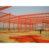 Steel Frame Warehouse  Logistics Warehouse